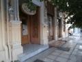 szállodai bejárat